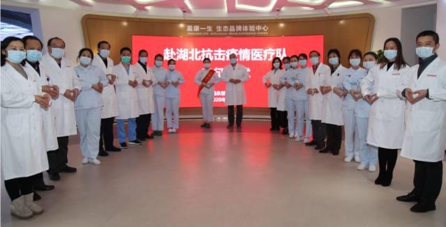 上海永慈医院:疫情当前,永慈人责无旁贷