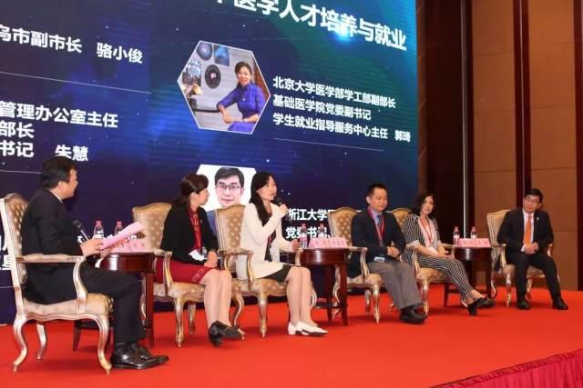 浙大四院成功举办全国名校招聘工作研讨会