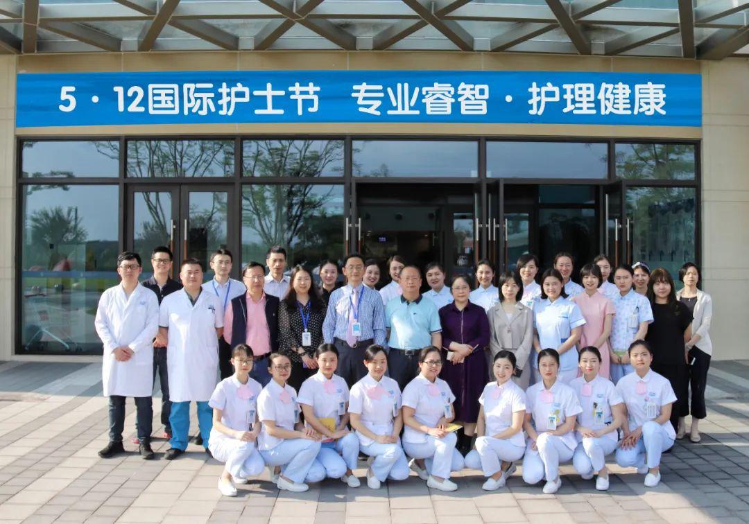 专业睿智,护理健康 ——佑佑宝贝 5.12 国际护士节系列活动暨表彰大会