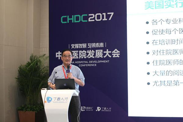 院长揭秘丨陈肖鸣谈规培与公立医院人事制度改革的思考