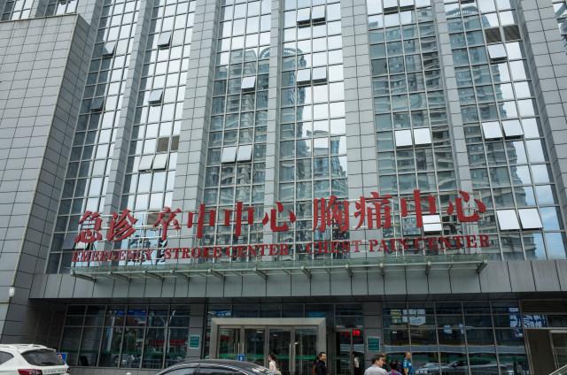 宜昌市中心人民医院围绕患者需求改善管理服务