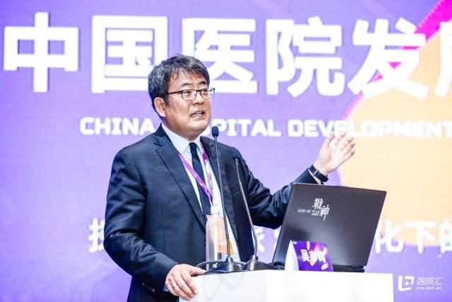 燕达医院的品牌整合管理与创新——吴亦鸣