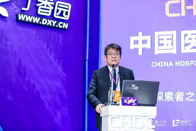 河北燕达医院院长吴亦鸣:多维度共同打造医院的品牌文化
