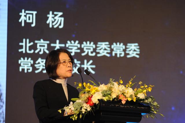 柯杨:高等院校未来在有非公医疗的产业格局下的思考