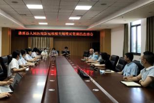 实战演练 硬核抗疫 ——蓬溪县人民医院开展大规模人群核酸采样应急演练