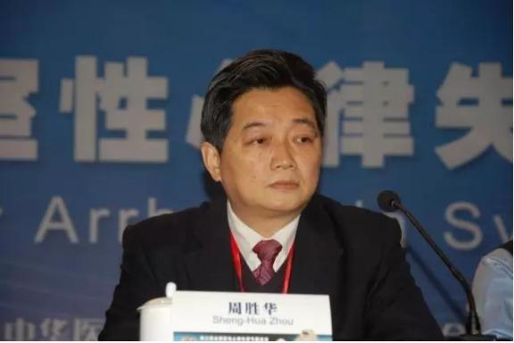 湘雅二医院院长被免职
