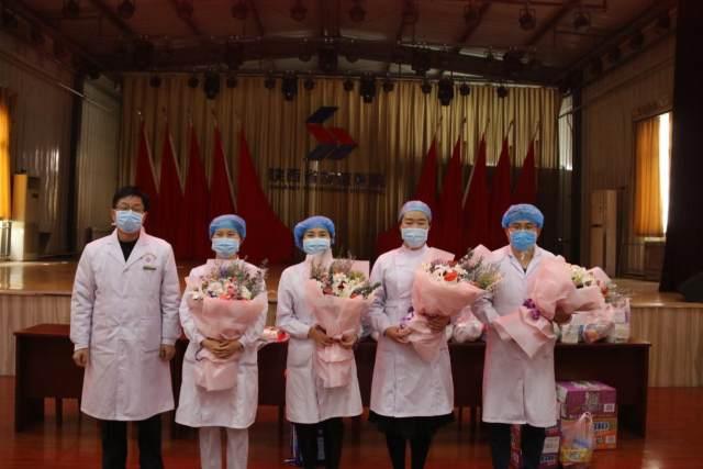 陕西友谊参加陕西省第二批援鄂医疗队 4 名队员启程出征