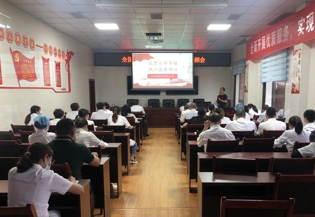 合江县中医医院:「庆院长」在临港街道卫生服务中心开讲