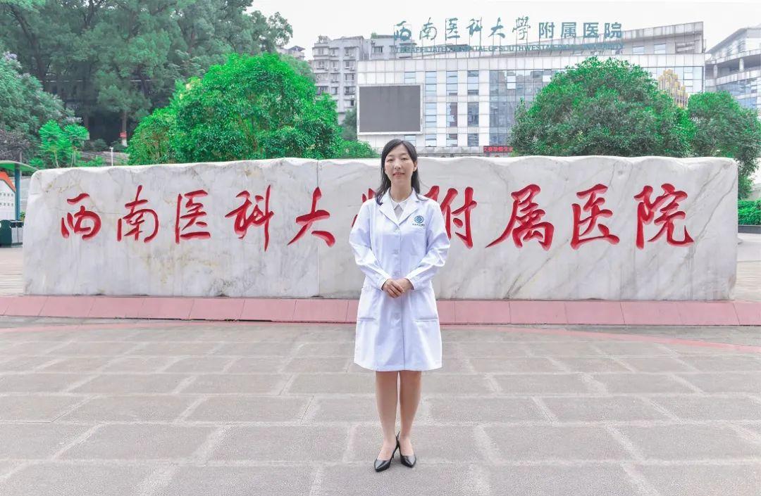 西南医科大学附属医院钟晓琳:做科研,从什么时候开始都不晚