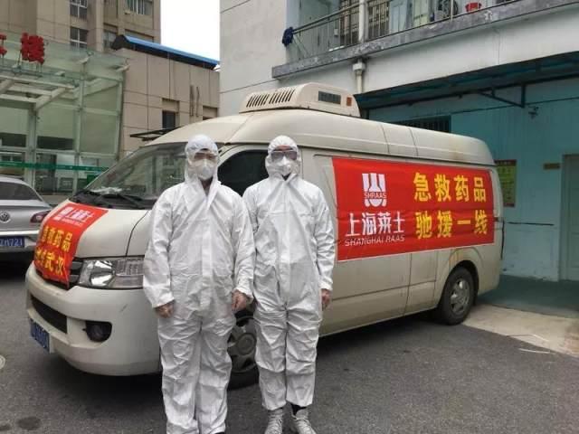 中国研究型医院学会血栓与止血专委会—众志成城、抗疫赈灾
