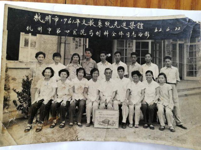 一转身,便是 60 年--记杭州市肿瘤医院建院 60 周年庆