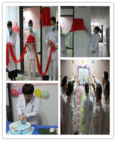 三明市永安总医院儿童重症监护病房(PICU)成立啦!