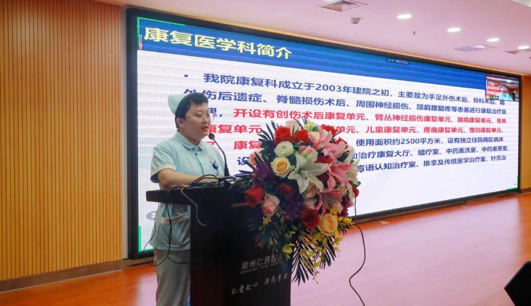 郑州仁济医院成功举办「慢性难愈性伤口护理」培训班