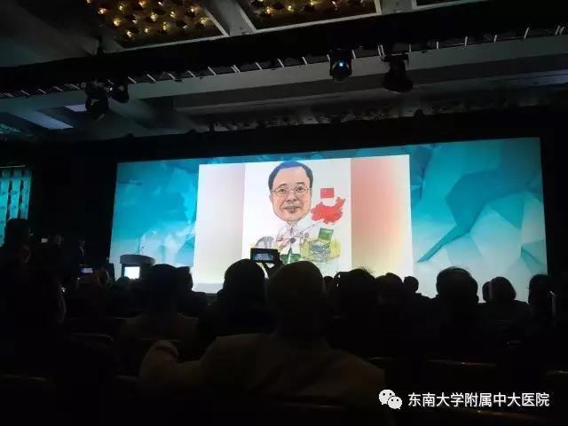 【重磅】中国第一人!滕皋军教授获美国介入放射学会金奖