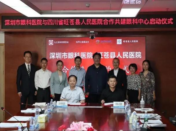 张少冲院长荣获「2021 亚太眼科学会杰出防盲服务奖」