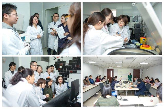 第七届陆道培医疗集团流式学习班开幕并成立学会组织
