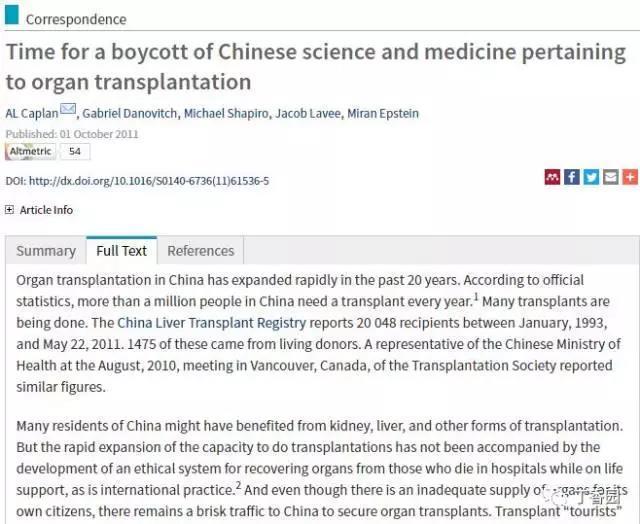 中国器官移植:「灰色」原罪下的砥砺前行