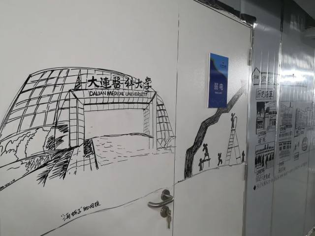 湖北省肿瘤医院:四年有闰日,雷神「菜花」开