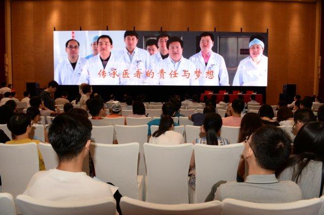 全国肝移植前沿论坛召开 肝移植学者共谋发展共话未来