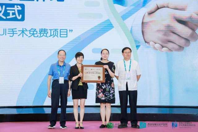 生殖领域「专家工作站」成立,与基层医疗手拉手谋发展