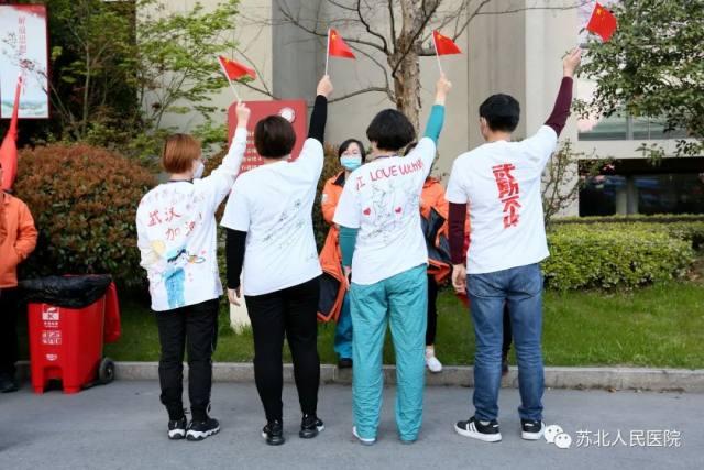 苏北人民医院 40 位逆行者,一个不少的回家了!