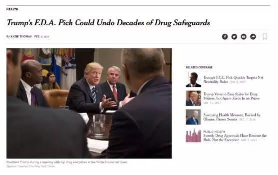 药物只要安全就能上市,美国可能就要这么干