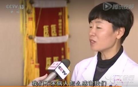 「纱布门」索赔 30 万,可以给孩子买套房?潍坊妇幼保健院,挺住!