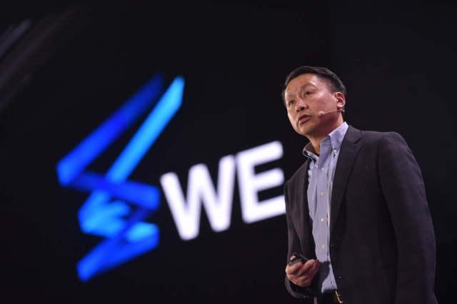 腾讯 WE 大会:为你揭露未来世界可能的模样