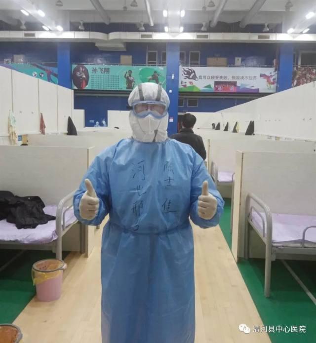 援鄂男护士陈士佳手记:我与新冠病毒面对面
