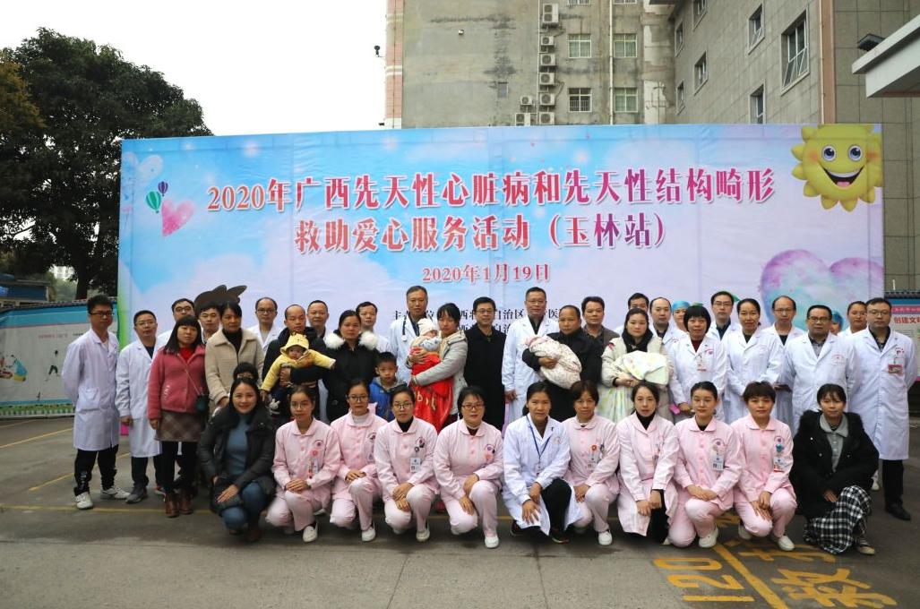 """过硬医术+救助资金,广西妇幼保健院双管齐下实现""""健康扶贫"""""""