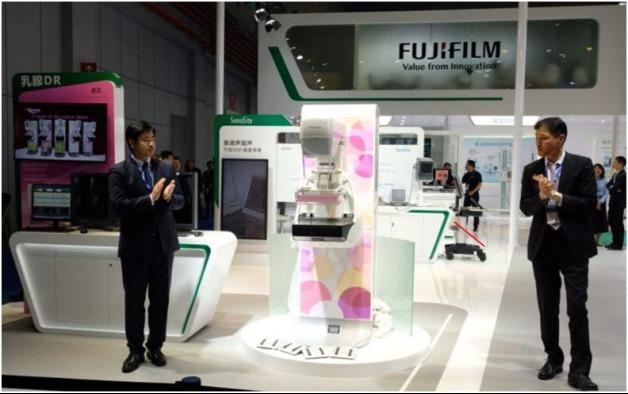 富士胶片携手智慧医疗「黑科技」亮相第 79 届 CMEF 医博会
