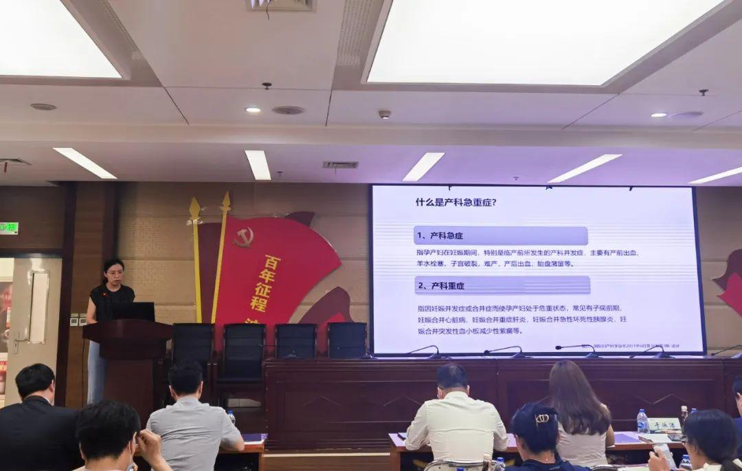 院内新闻|加强学术交流 实现联动发展——津晋麻醉与镇痛高峰论坛在天津市蓟州区人民医院顺利举行