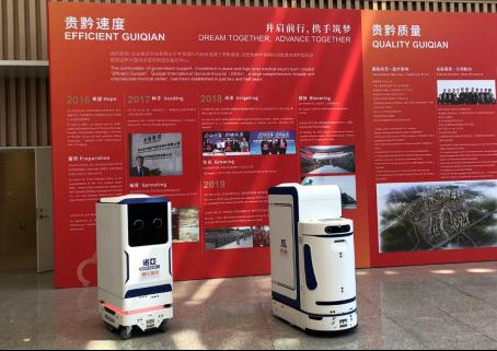 贵黔国际总医院开业,携诺亞机器人建设 5 G 时代智慧物流