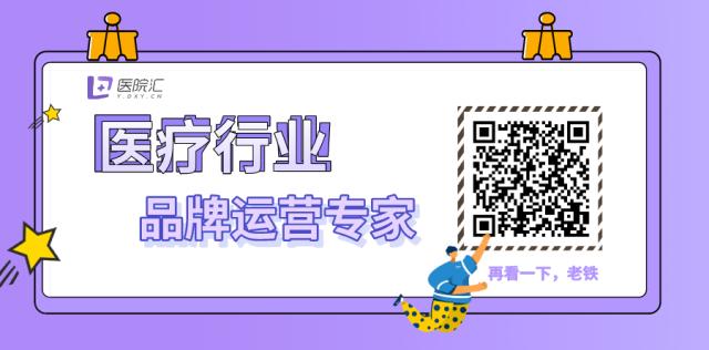 世卫组织:地塞米松可挽救新冠患者生命,北京应急响应级别上调为二级