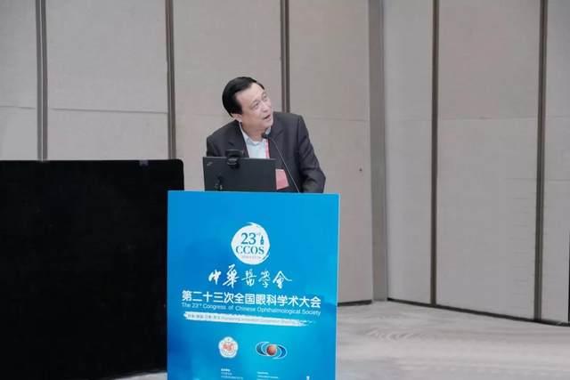 「中国眼科医师精英人才培养计划」3 年培育 300 名人才
