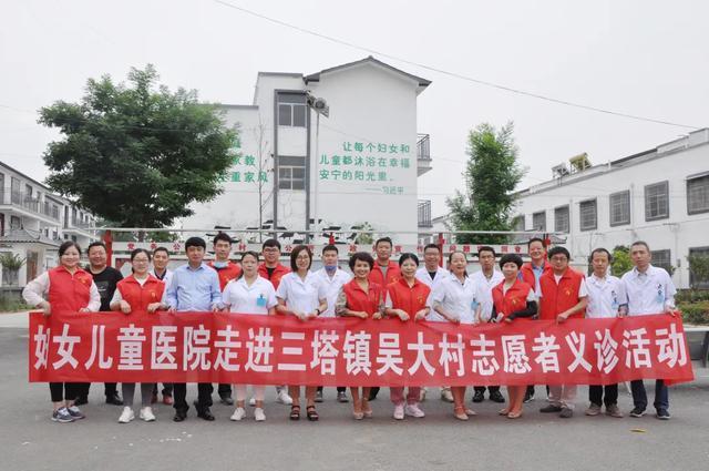 助力脱贫攻坚战,阜阳市妇女儿童医院健康义诊在行动