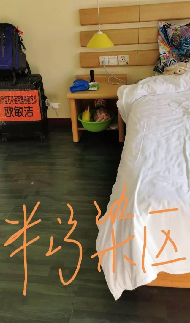 【驰援武汉】来武汉的第一个 24 小时