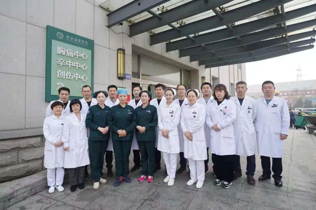 烟台海港医院成为「山东省卒中防治中心单位」