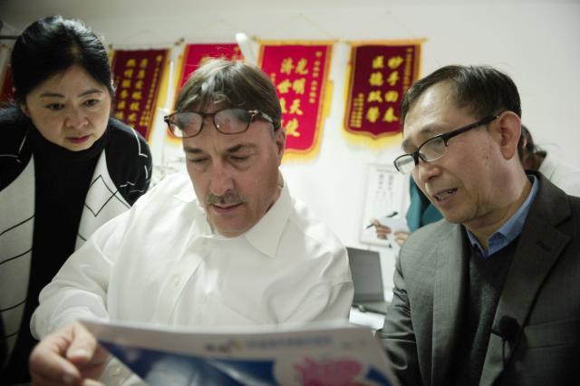 2019 上海国际视觉与眼球震颤学术会议圆满落幕
