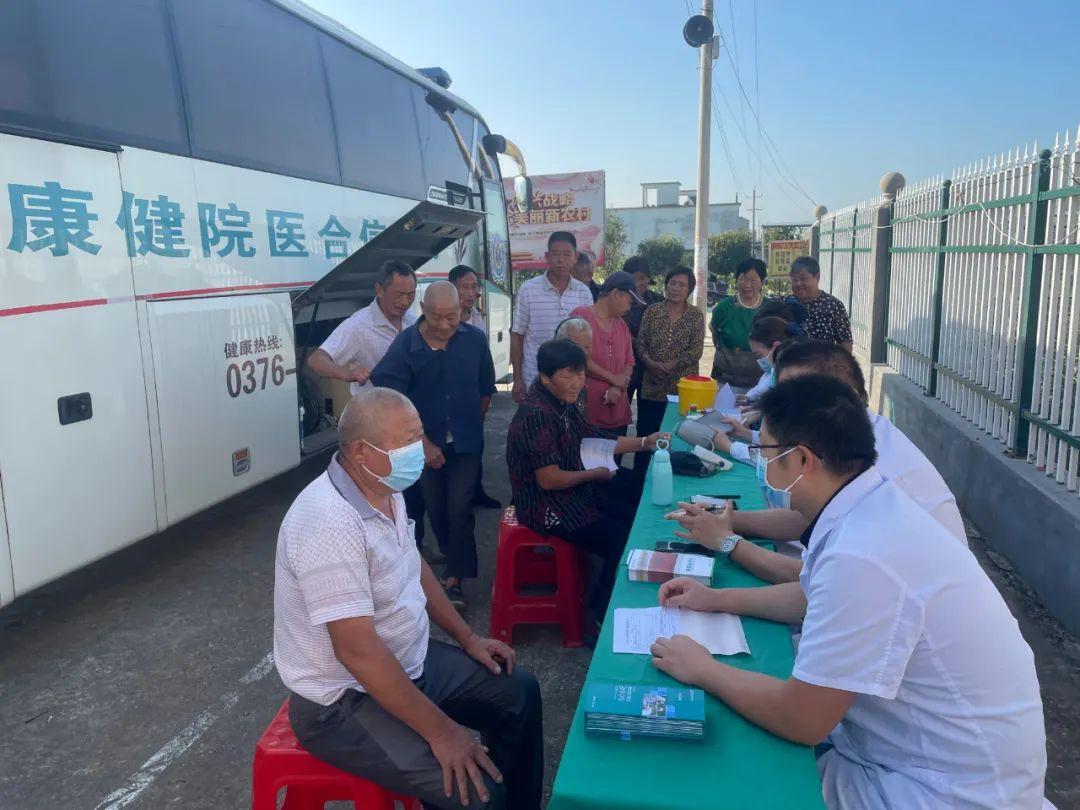 河南信合医院积极开展 2021 年「服务百姓健康行动」大型义诊活动