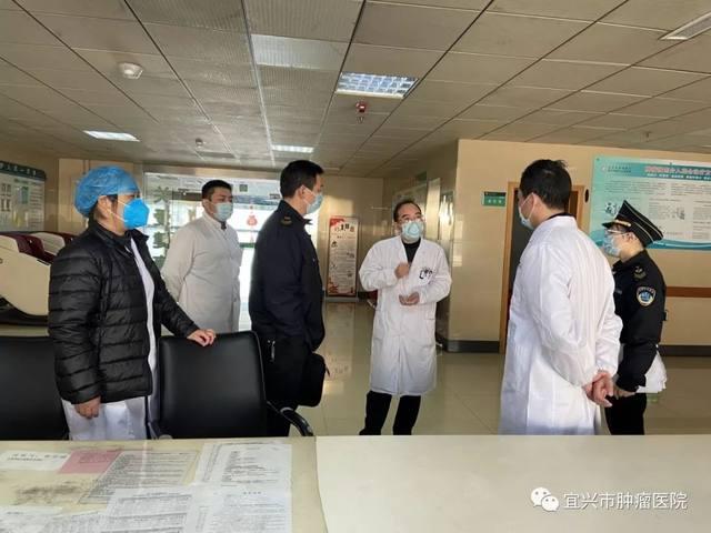 宜兴市肿瘤医院:防疫「战场」党旗飘扬
