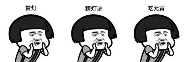 福利 | 元宵节猜医学灯谜赢好礼