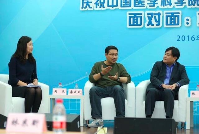 榜样的力量:中国医学科学院校友分享「人生经验」