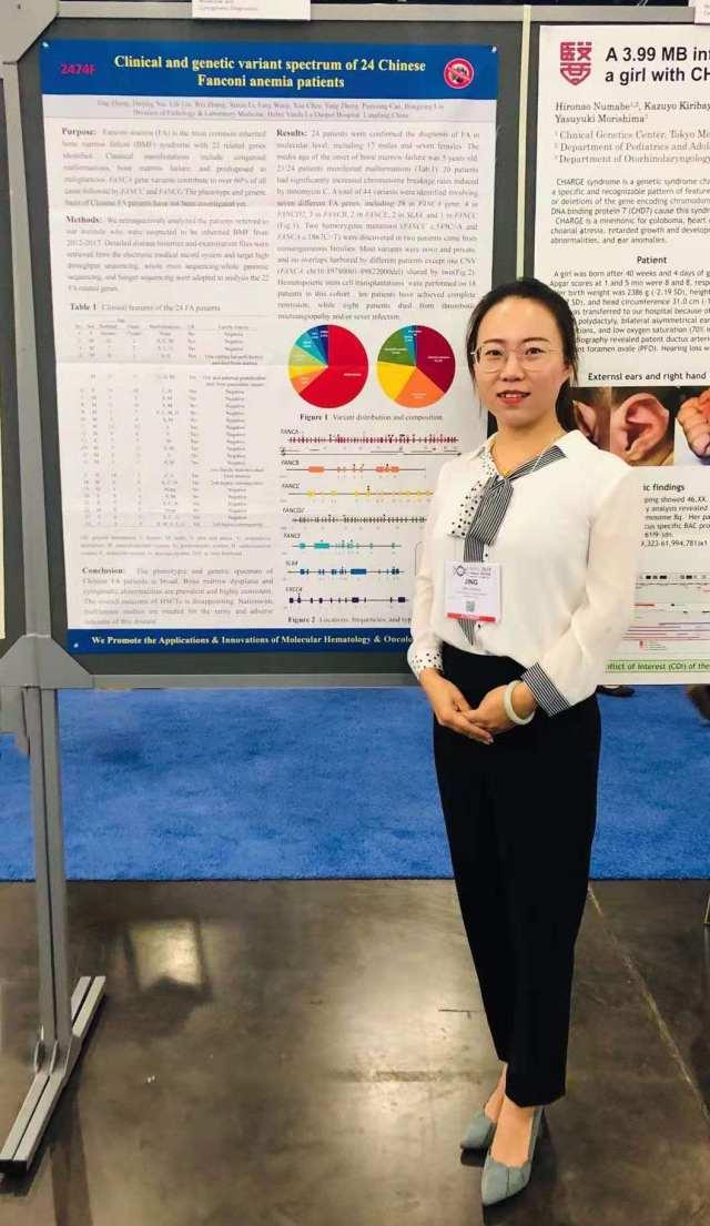 分子医学团队在 2019 年美国人类遗传学会年会展示成果