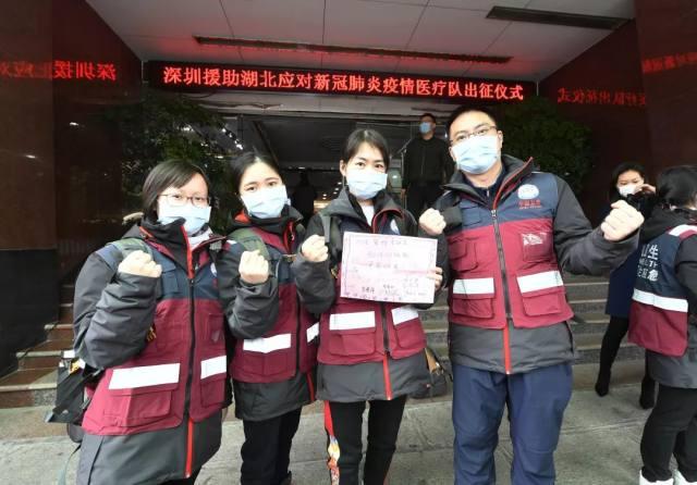 抵达武汉!深圳市人民医院 4 名医护人员驰援湖北!