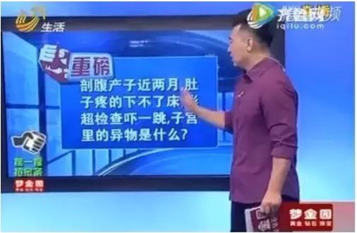 「纱布门」全剧追踪:与谣媒对抗到底!