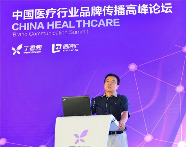 广东省卫生厅廖新波:医疗资源流动的瓶颈与突破口