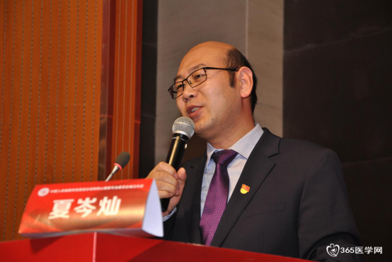 中国人体健康科技促进会结构性心脏病专业委员会在西安交大一附院正式成立