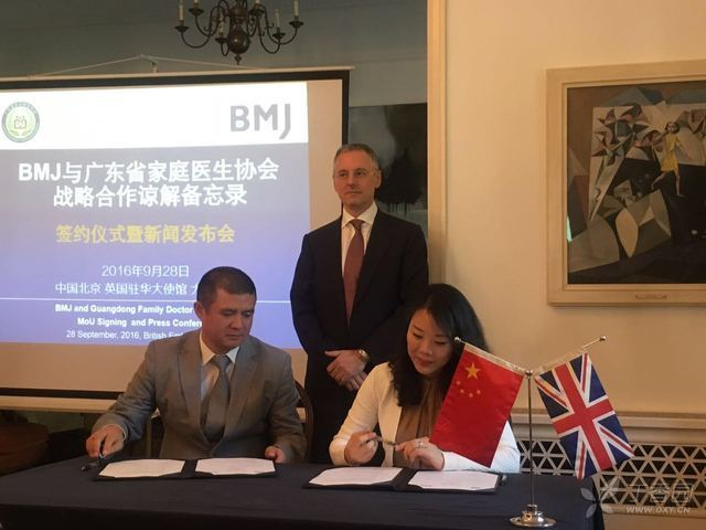 中英携手助力中国基层卫生临床能力提升