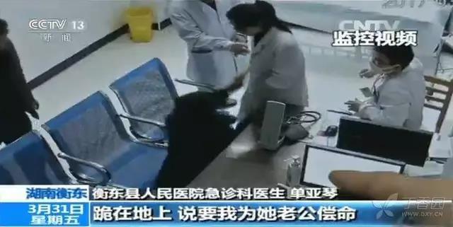 央视谈衡阳医闹:请患者理解医学的局限性
